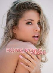 Rain - Exotic Escort in Hong Kong