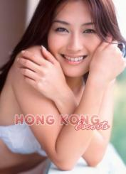 Ruffa - Beautiful HK Girlfriend Escort