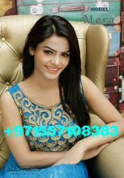 Mera +971557108383, Escorts.cm escort, Anal Sex Escorts.cm Escorts – A Level Sex